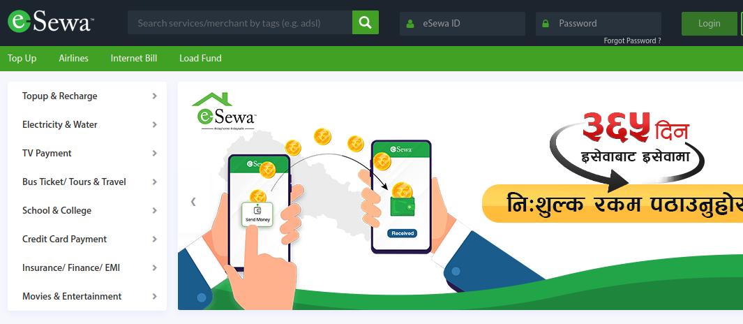Best Nepali Applications